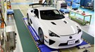 This white LFA Nurburgring is the final Lexus LFA to be built