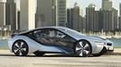 BMW M8 (2016) supercar