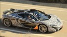 McLaren P1 (2013) first look inside Britain's new supercar