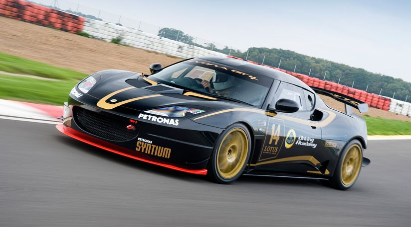 Group Of Lotus Evora Cup Race