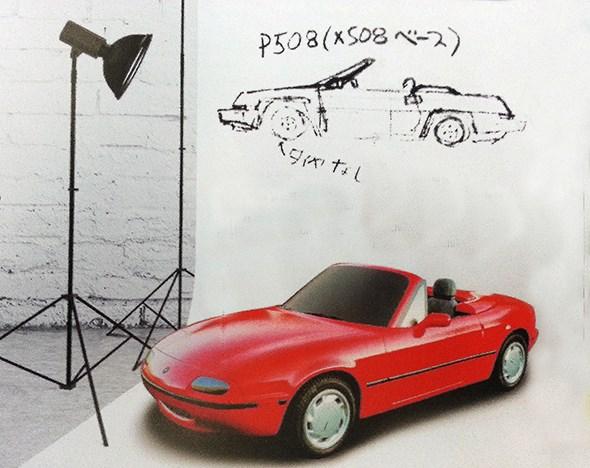 https://car-images.bauersecure.com/upload/32740/images/opi/mazda%20concept.jpg