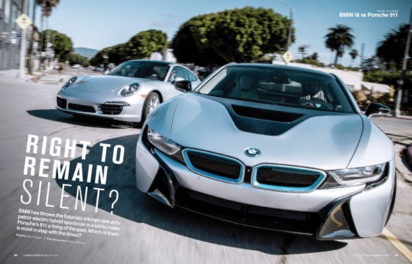 CAR magazine, July 2014