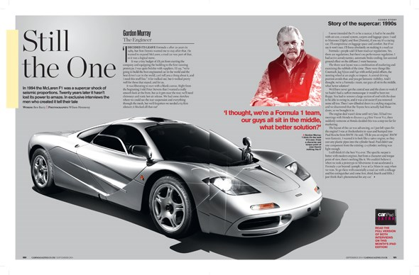 Part of CAR magazine's McLaren F1 special feature, September 2014