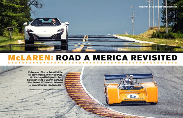 McLaren pilgrimage