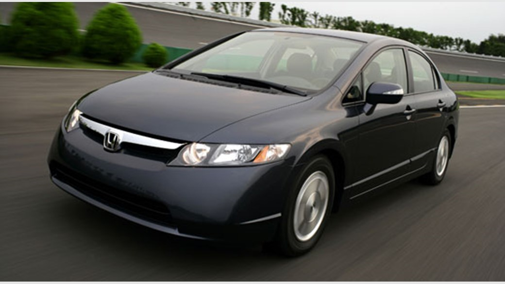 Honda Civic Ima Car 2007 Review